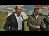 Операция Кукловод 2 серия 2013
